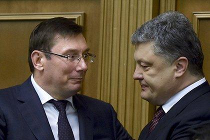 Депутат: генерального прокурора Украины рассматривают вкачестве преемника Порошенко