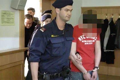 В Австрии оправдали беженца, изнасиловавшего 10-летнего ребёнка