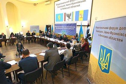 В Украине все больше областей просит автономии