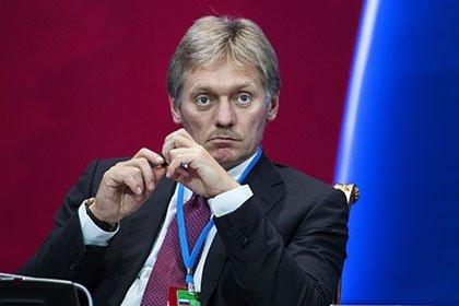 Ответ Кремля на угрозы новых санкций