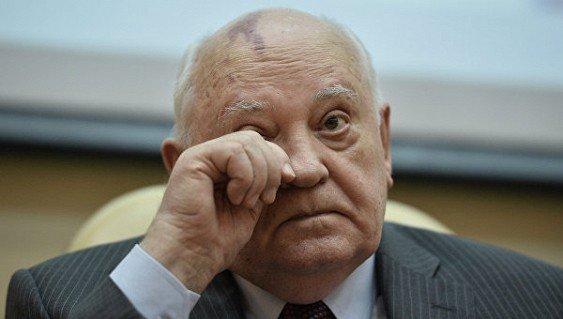Горбачёв призвал запретить войну