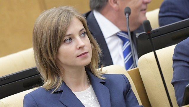 Поклонская стала главой комиссии Госдумы по мониторингу за заработками депутатов
