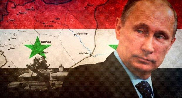 Путин изменил правила игры в Сирии.