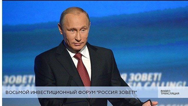 pravda-tv_2016-10-12_18-28-25