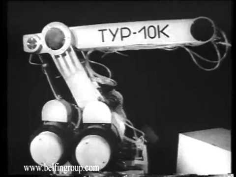 Промышленные роботы в СССР (Видео 1986 год)