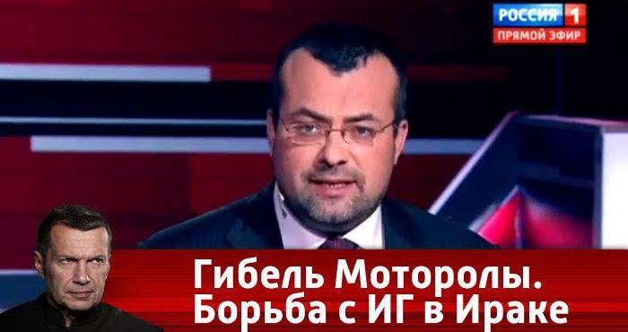 Вечер с Владимиром Соловьевым. В память Арсена Павлова, 17.10.16