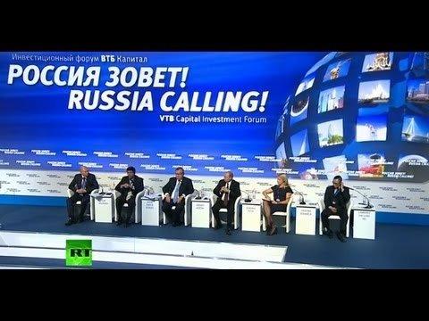 Выступление Владимира Путина на форуме «Россия зовет!». Прямая трансляция