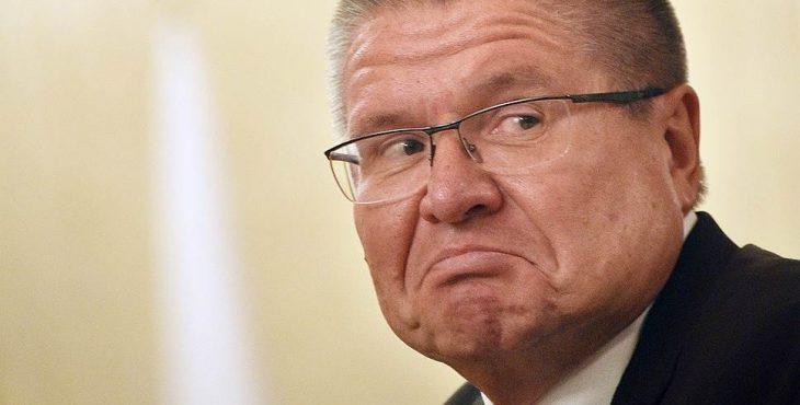 Улюкаев: я не виновен!
