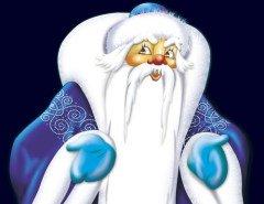 Помощники Деда Мороза каждый год готовят для него новый костюм (Фото: Paniolga, Shutterstock)