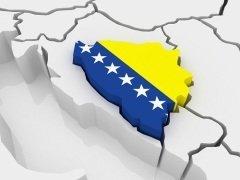 День государственности Боснии (Фото: Tatiana53, Shutterstock)