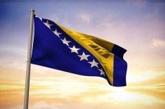 Флаг Боснии и Герцеговины (Фото: wavebreakmedia, Shutterstock)