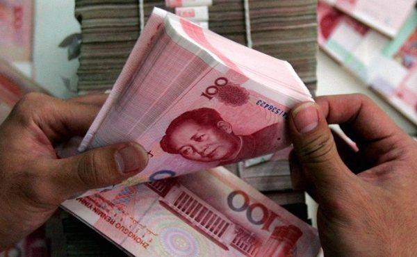 Украина продала Китаю госбанк