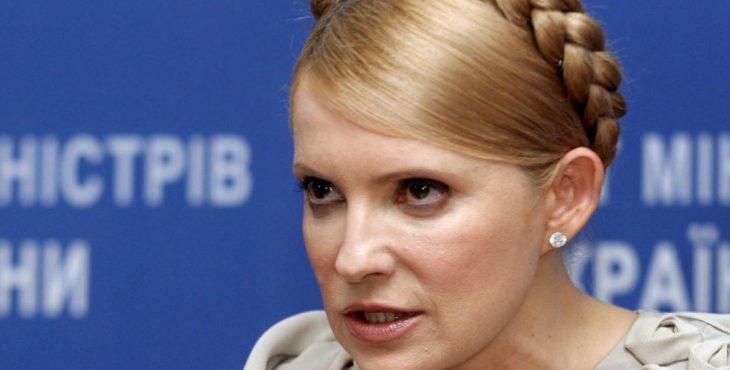 Отчаянные попытки Тимошенко свергнуть президента Украины