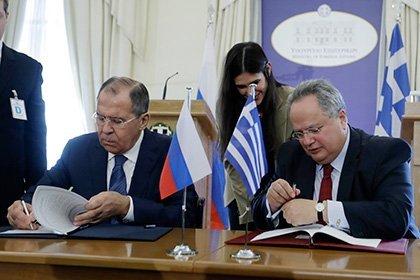 ВГреции отказались отучастия в«холодной войне» против Российской Федерации