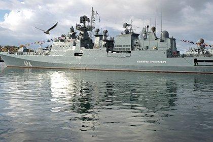 «Адмирал Григорович» отправляется кберегам Сирии