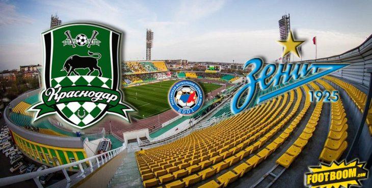 3f92a--Krasnodar-Zenit[1]