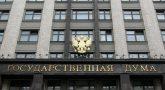 Новая идеология России будет прописана в законодательстве