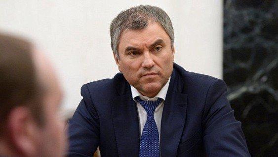 Депутатам запретили «парламентский туризм»