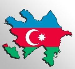 Конституция 1995 года - это первая Конституция Азербайджана, как независимого государства (Фото: Filip Bjorkman, Shutterstock)