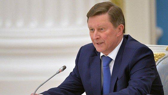 Россия создаёт «зелёную экономику»