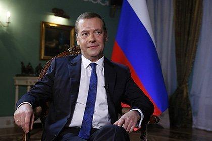 Одну из улиц Палестины назовут в честь Дмитрия Медведева