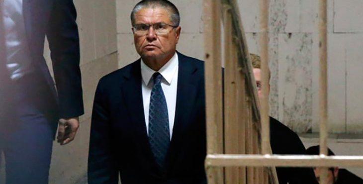 Источник «Преступной России»: Улюкаев не мог так банально подставиться