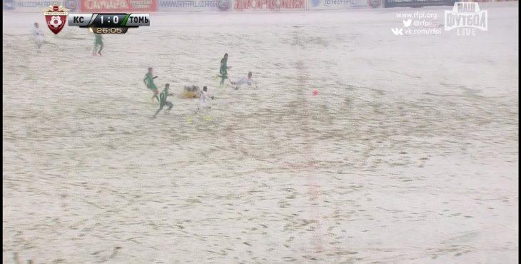 Матч чемпионата России по футболу в Самаре проходит в экстремальных погодных условиях