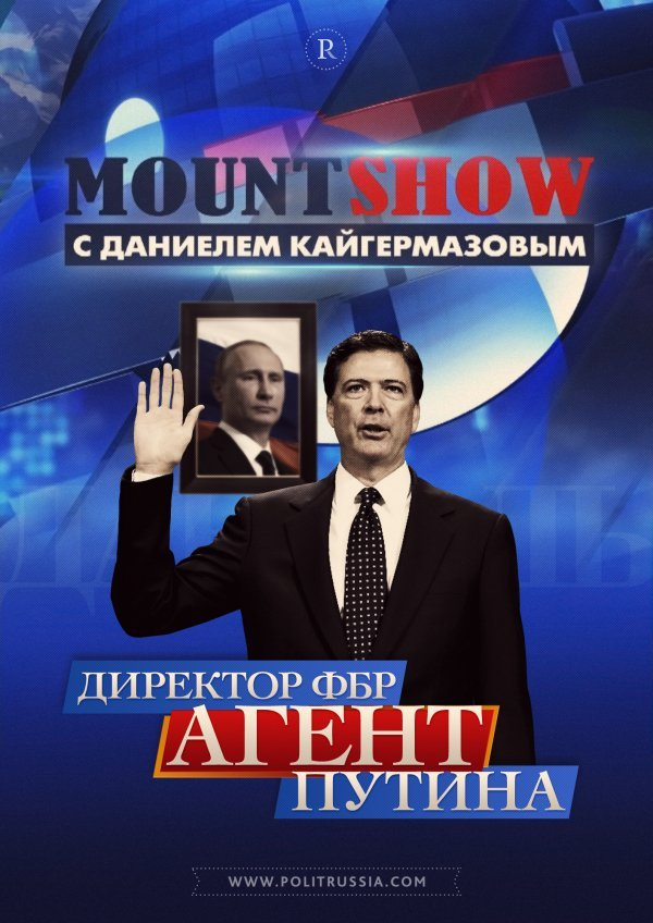 mount-show-direktor-310-4720606
