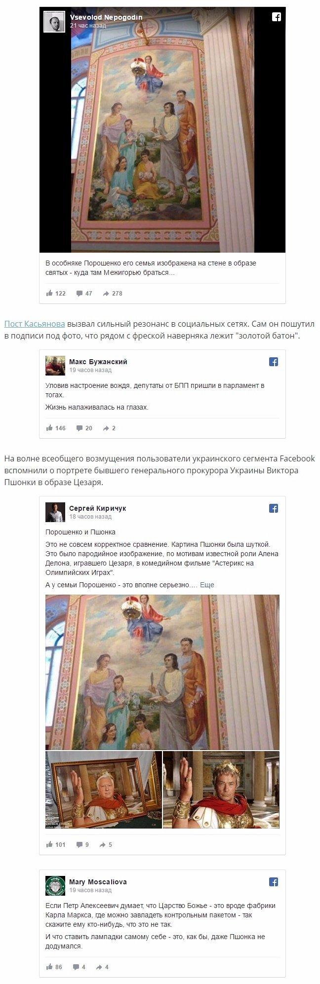 pravda-tv_2016-11-28_20-59-01