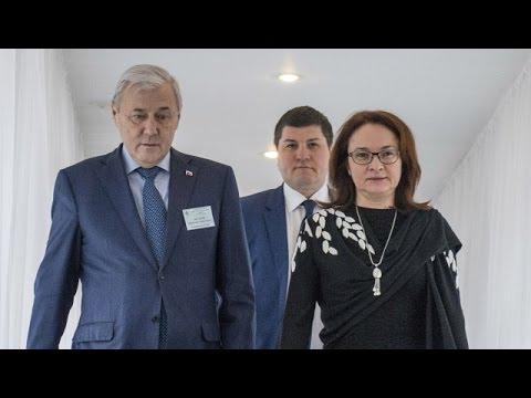 Руководство ЦБ РФ. Зарплаты в десятки миллионов рублей!