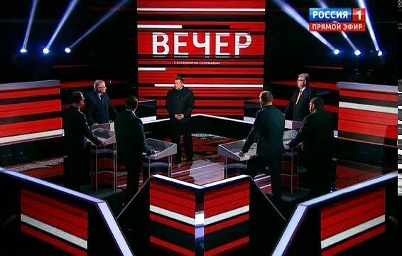 Вечер с Владимиром Соловьевым 21.11.2016