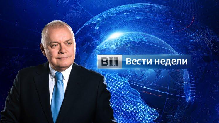 http://www.pravda-tv.ru/wp-content/uploads/2016/11/vesti-nedeli-s-dmitriem-kiselevy.jpg