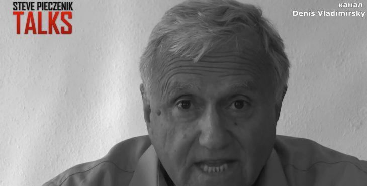 Ветеран разведки заявил о тихом государственном перевороте в США