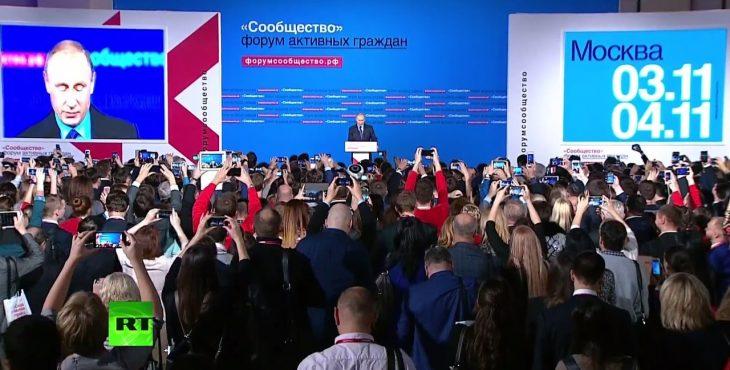Владимир Путин участвует в Форуме активных граждан «Сообщество» — LIVE