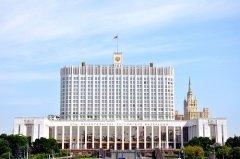 Дом Правительства РФ в Москве (Фото: Magnifiko, Shutterstock)