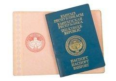 27 декабря считается днем создания паспортно-визовой службы (Фото: FotograFFF, Shutterstock)