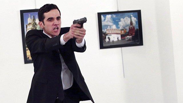 Убийца Карлова охранял посольство Российской Федерации вАнкаре