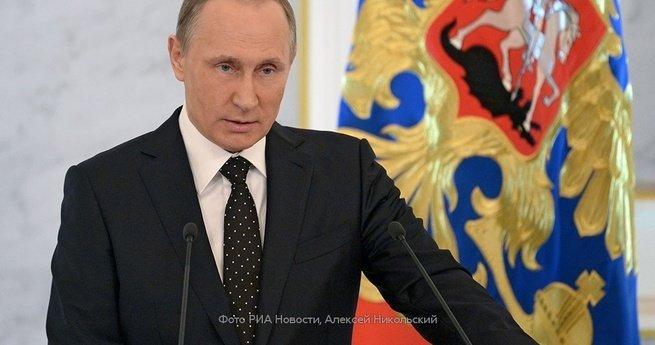 Приоритеты Путина