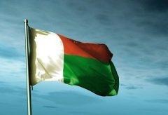 Годовщина Республики Мадагаскар (Фото: Jiri Flogel, Shutterstock)