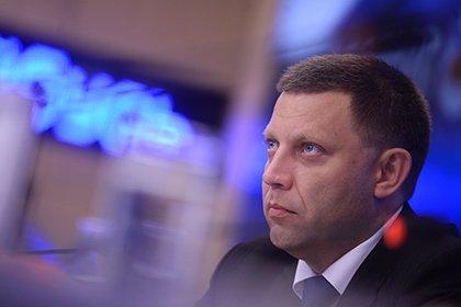 Захарченко поведал, очем говорил сСавченко