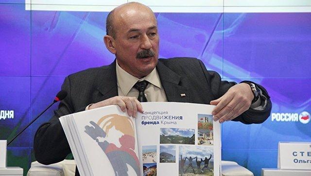 Официально объявлен туристический знак Крыма