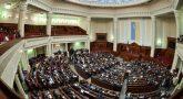 Новый уровень коррупции на Украине