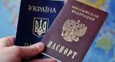 Украина работает над введением визового режима с Россией