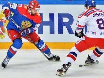 Россия-чехия прогнозы на сегодня матч