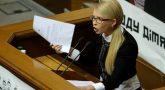 Порошенко подписал собственный «пакт Молотова-Риббентропа»