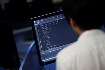 Америка дала себе разрешение на взлом любого компьютера в мире