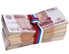 День банковских работников в России пока не установлен официально (Фото: Madlen, Shutterstock)
