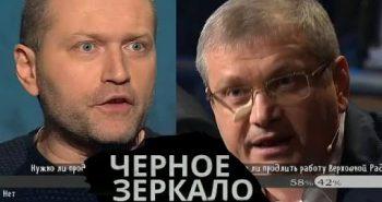 Депутат Рады сорвал эфир украинского ток-шоу, назвав Майдан переворотом