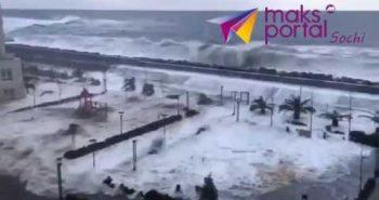 Огромные волны затопили первые этажи гостиниц, на Сочи обрушился шторм. Видео