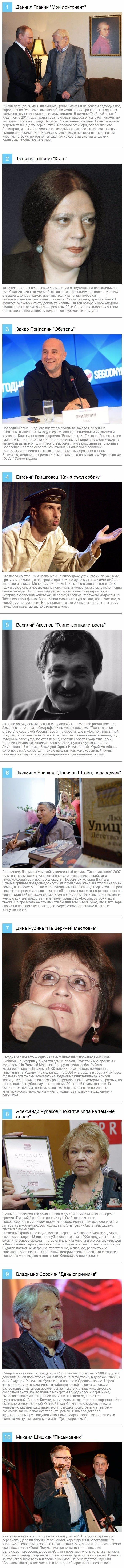 pravda-tv_2016-12-10_11-29-26